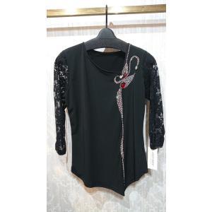 社交ダンス 衣装 レディース レッスン ウェア トップス ブラック L|shallwedance