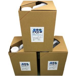 次亜塩素酸水 セラ水 20L 3個セット コック付 cela 正規品 弱酸性 除菌 消臭 ストレートタイプ ノンアルコール shalom-shop