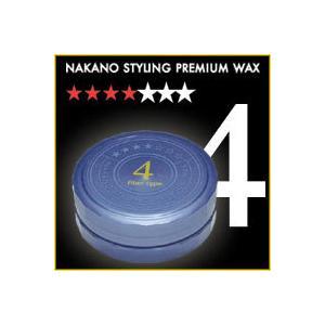 ナカノ ワックス スタイリング プレミアムワックス 4 ハードタイプ 60g 27%オフ