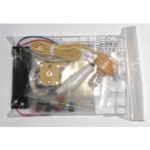 3石トランジスタラジオキット|shamtecdenshi-store
