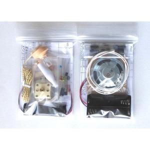 3石トランジスタラジオキット+2石アンプキット|shamtecdenshi-store