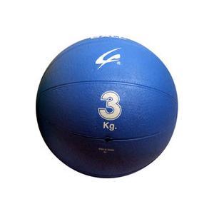 (メディシンボール 3kg)クレーマージャパンメディシンボー...