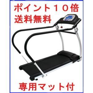 (ルームランナー)中旺ヘルス 低速ヘルスジョガー(家庭用) HJ-5067