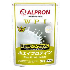(プロテイン)タンパク含量約90%以上  アルプロン WPI...