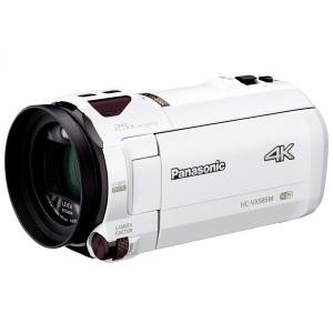 ビデオカメラ Panasonic HC-VX985M-W [...