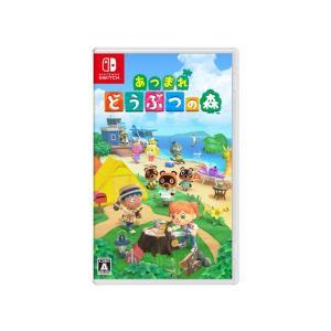 Nintendo Switch ソフト あつまれ どうぶつの森[新品即納] sharanoki