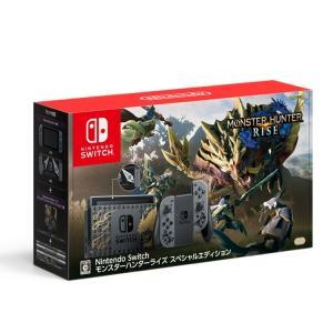 ゲーム機 Nintendo Switch モンスターハンターライズ スペシャルエディション[新品即納] sharanoki