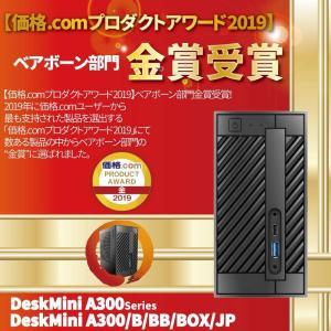 ASRock AMD A300 チップセット搭載 Mini-STX マザーボード A300M-STX内蔵 ベアボーンPC DeskMini