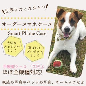 オリジナルスマホケース 自分だけのオリジナル ギフト 名入れ 記念 大切な人に プレゼントに最適 iPhone5 6 7 Android対応機種95% |sharero-y