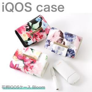 華やかな花柄の女性らしいIQOSケースです。 IQOS本体はもちろん、IQOSホルダー、ポケットチャ...
