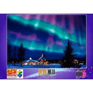 めざせパズルの達人 1000ピース きらめくオーロラの夜 フィンランド 10-737|shashinkoubou