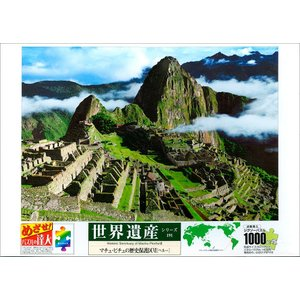 めざせパズルの達人 1000ピース 世界遺産 マチュ・ピチュの歴史保護区VII[ペルー]11-443|shashinkoubou