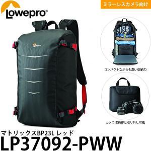 《特価品》 ロープロ LP37092-PWW マトリックスBP23L バックパック レッド 【送料無...