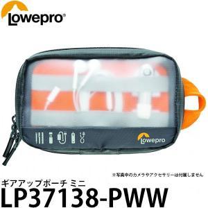 《特価品》 ロープロ LP37138-PWW ギアアップポーチ ミニ 【送料無料】 【即納】