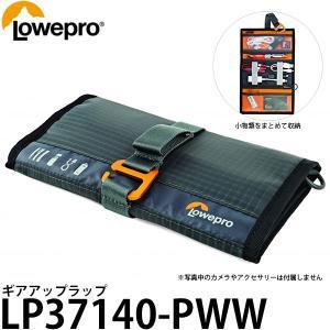 《特価品》 ロープロ LP37140-PWW ギアアップラップ 【送料無料】 【即納】