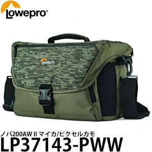 ロープロ LP37143-PWW ノバ200AW II マイカ/ピクセルカモ 【送料無料】|shasinyasan