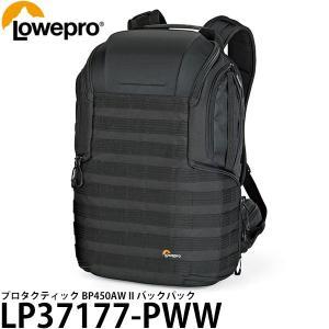 ロープロ LP37177-PWW プロタクティック BP450AW II バックパック 【送料無料】|shasinyasan