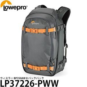 《新品アウトレット》 ロープロ LP37226-PWW ウィスラー BP350AW II バックパック 【送料無料】 【即納】|shasinyasan