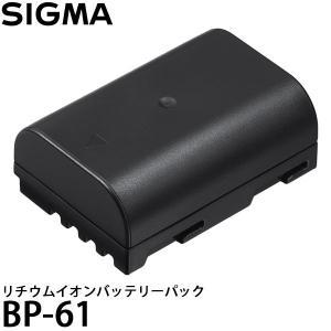 シグマ BP-61 Li-ion バッテリー [SIGMA sd Quattro対応] shasinyasan