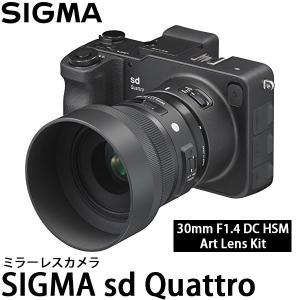 シグマ SIGMA sd Quattro 30mm F1.4 DC HSM Art レンズキット 【送料無料】|shasinyasan