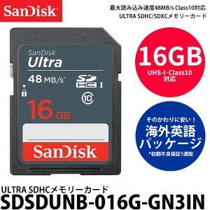【メール便 送料無料】 サンディスク SDSDUNB-016G-GN3IN Ultra SDHCメモリーカード UHS-I Class10 16GB [SanDisk 海外パッケージ] 【即納】|shasinyasan
