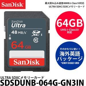 【メール便 送料無料】 サンディスク SDSDUNB-064G-GN3IN Ultra SDXCメモリーカード UHS-I Class10 64GB [SanDisk 海外パッケージ] 【即納】|shasinyasan