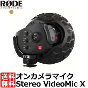 RODE SVMX Stereo VideoMic X 高性能ステレオオンカメラマイク 【送料無料】|shasinyasan