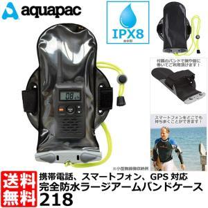 【メール便 送料無料】 aquapac アクアパック 218 完全防水ラージアームバンドケース ブラック|shasinyasan