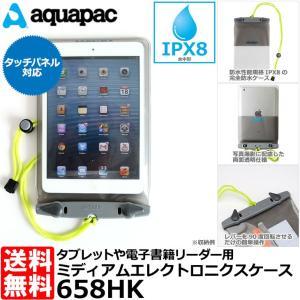 【メール便 送料無料】 aquapac アクアパック 658...