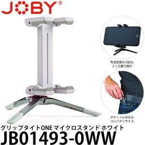 《新品アウトレット》【メール便 送料無料】 JOBY JB01493-0WW グリップタイトONE マイクロスタンド ホワイト 【即納】|shasinyasan