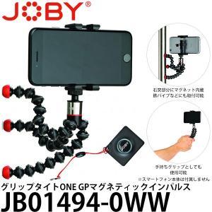 JOBY JB01494-BWW グリップタイトONE GPマグネティックインパルス 【送料無料】 ...
