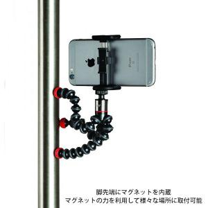 JOBY JB01494-BWW グリップタイトONE GPマグネティックインパルス 【送料無料】 【即納】 shasinyasan 03