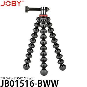 JOBY JB01516-BWW ゴリラポッド 500アクション 【送料無料】【即納】