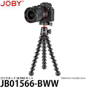 JOBY JB01566-BWW ゴリラポッド 3K PRO キット 【送料無料】 【即納】