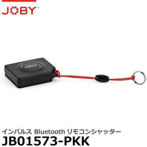 【メール便 送料無料】 JOBY JB01573-PKK インパルス Bluetoothリモコンシャッター 【即納】|shasinyasan