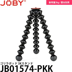 JOBY JB01574-PKK ゴリラポッド 3Kスタンド 【送料無料】【即納】|shasinyasan