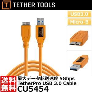 【メール便 送料無料】 テザーツールズ CU5454 テザープロ USB3.0スーパースピード マイクロB ケーブル 4.6m オレンジ|shasinyasan