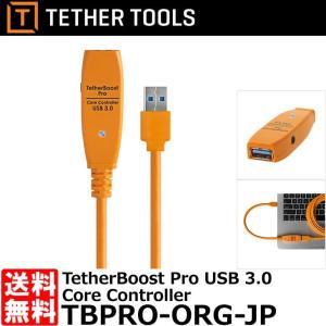 テザーツールズ TBPRO-ORG-JP テザーブーストプロ USB3.0 コアコントローラー オレンジ 【送料無料】|shasinyasan