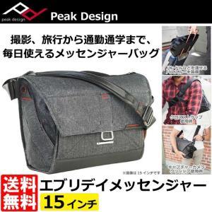 ●撮影、旅行から通勤通学まで、毎日使えるメッセンジャーバッグ。 ●折り紙に着想を得た中仕切り「Fle...