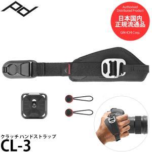 ●手に合わせて簡単に調節できるカメラハンドストラップです。 ●プロ用一眼レフカメラやグリップ付一眼レ...