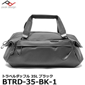 ピークデザイン BTRD-35-BK-1 トラベルダッフル 35L ブラック 【送料無料】 【即納】