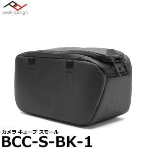ピークデザイン BCC-S-BK-1 カメラキューブ スモール 【送料無料】【即納】