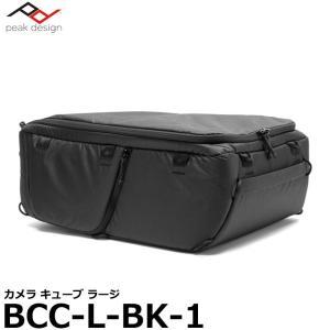 ピークデザイン BCC-L-BK-1 カメラキューブ ラージ 【送料無料】