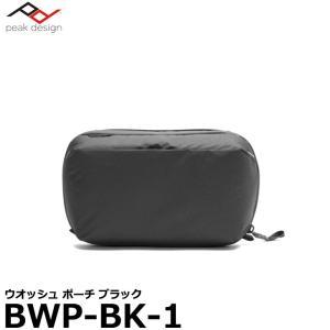 ピークデザイン BWP-BK-1 ウオッシュポーチ ブラック 【送料無料】 【即納】