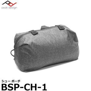 ピークデザイン BSP-CH-1 シューポーチ 【送料無料】
