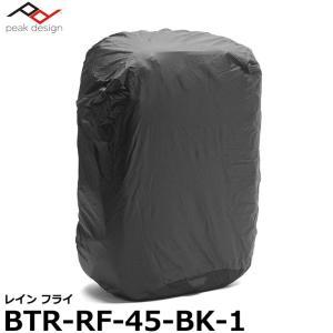 ピークデザイン BTR-RF-45-BK-1 レインフライ 【送料無料】【即納】