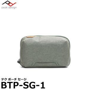 ピークデザイン BTP-SG-1 テクポーチ セージ 【送料無料】【即納】