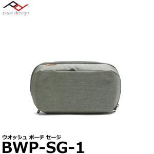ピークデザイン BWP-SG-1 ウオッシュポーチ セージ 【送料無料】