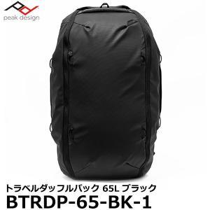 ピークデザイン BTRD-65-BK-1 トラベルダッフル 65L ブラック 【送料無料】 【即納】