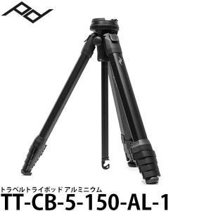 ピークデザイン TT-CB-5-150-AL-1 トラベル トライポッド アルミニウム 【送料無料】 【即納】|shasinyasan